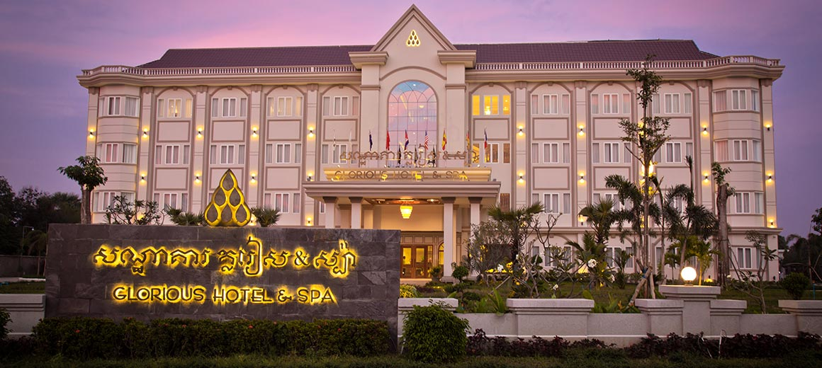 glorioushotel front view